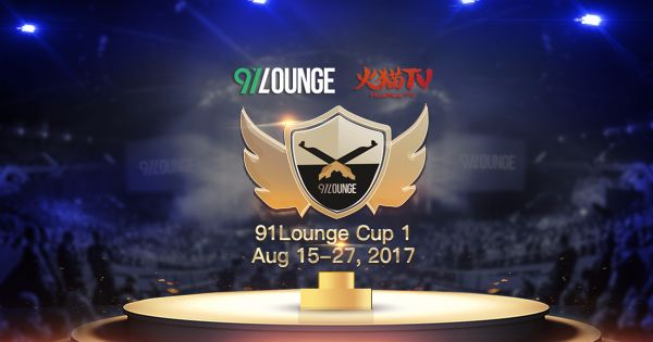 91Lounge Cup #1