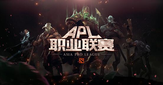 Asia Pro League Season 2