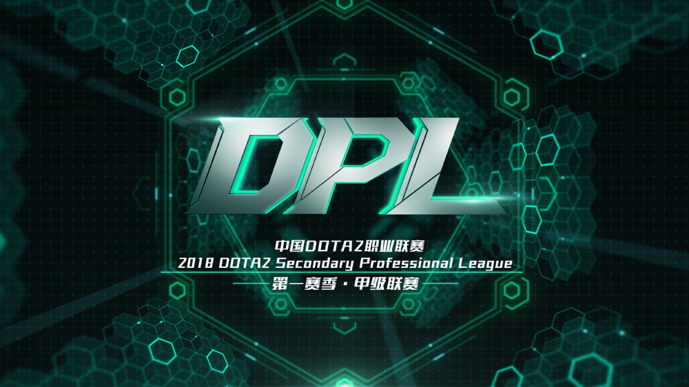 Dota2 Professional League Season 5 (2018 S1) - Secondary