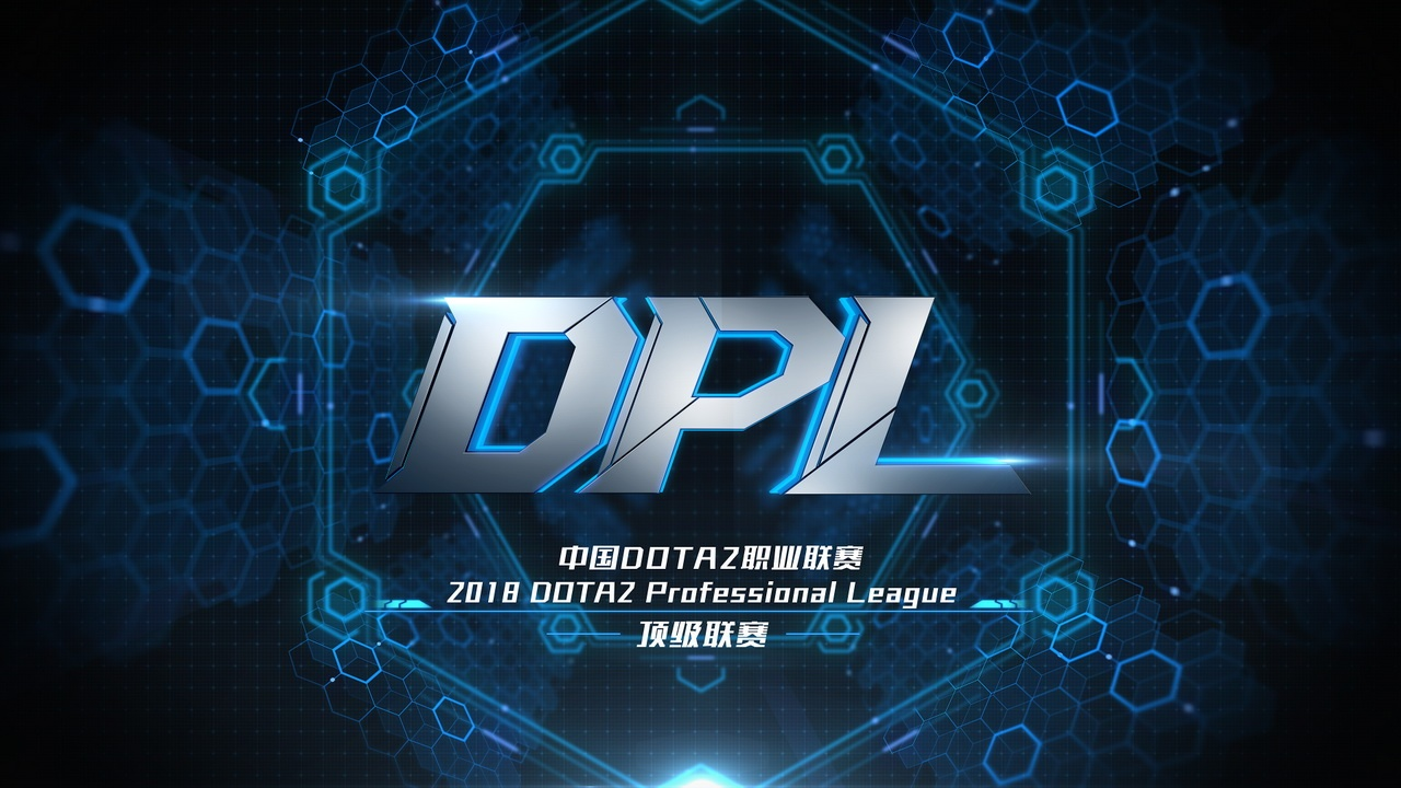 Dota2 Professional League Season 5 (2018 S1) - Top