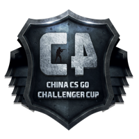 Utime Challenger Cup