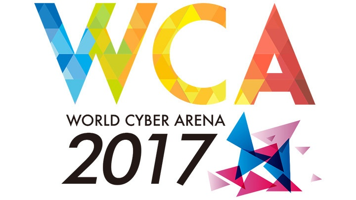 World Cyber Arena 2017 - China: Tournament Platform